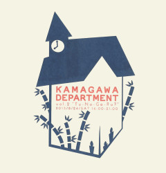 KAMAGAWA DEPARTMENT アイコン